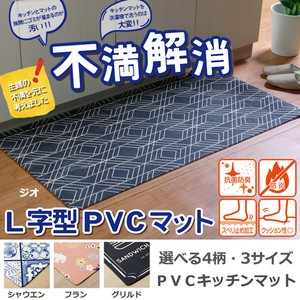 Kitchen Mat Use Antibacterial Deodorization Kitchen Mat Processing 2018 A/W
