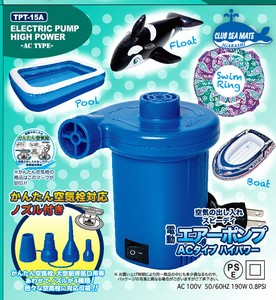 Fast Power Electric Pump Electric Pump Type Power