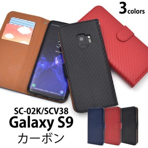 Smartphone Case SC SC Carbon Design Notebook Type Case