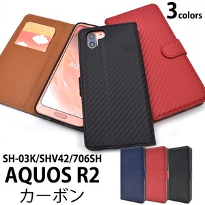 Smartphone Case Carbon Design Notebook Type Case