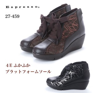 4E Print Leather Lace Boots