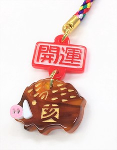 Good Luck Plate Acrylic Cell Phone Charm