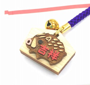 Japanese Cypress Ema Kissho Cell Phone Charm