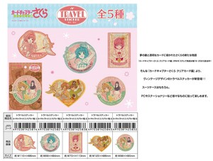 Card Sakura Clear Card Travel Sticker