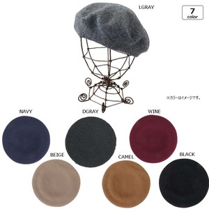 Style Beret