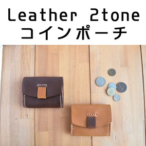 ■2018AW 新作■ Leather 2tone コインポーチ