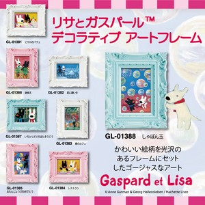 Lisa & Gaspard Decorative Art Frame Character