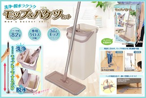 Mop Bucket Set