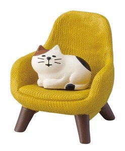 concombre Retro Chair Mike Cat Attached