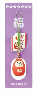 Cell Phone Charm Mascot Attached Cat Daruma