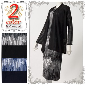 Print Pullover Line Skirt Sheer Cardigan 3-unit Set Lady