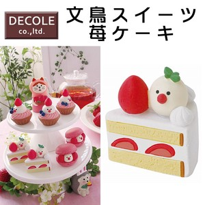 Java Sparrow Sweets Cake