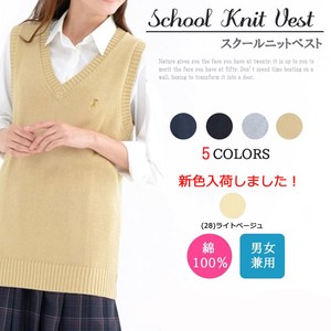 Popular V-neck for School Vest School Business Ladies Men's