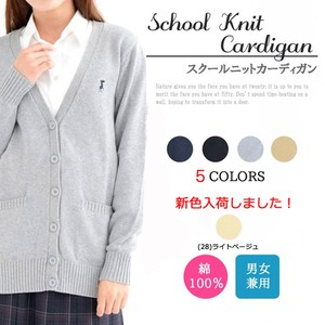 Popular V-neck for School Cardigan School Unisex
