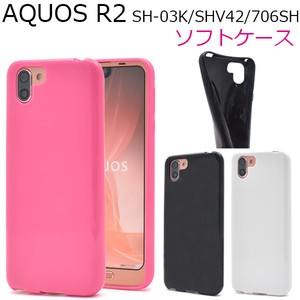 Smartphone Case SoftBank Color soft Case