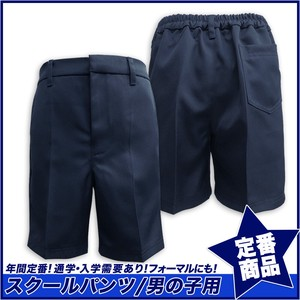 for School Pants Navy Blue Formal Boys