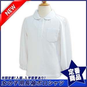 for School For Girl Kanoko Long Sleeve Polo Shirt