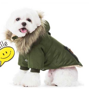 Pet Product Dog Fur Food Down Jacket Khaki Navy Pet