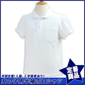 For Girl Kanoko Short Sleeve Polo Shirt
