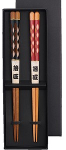 Gift Present set Zen Chopstick Set Sharpen