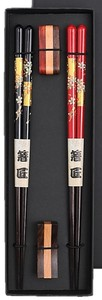 set Zen Chopstick Set Chopstick Rest Folding Screen