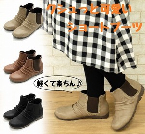 Light-Weight Short Boots
