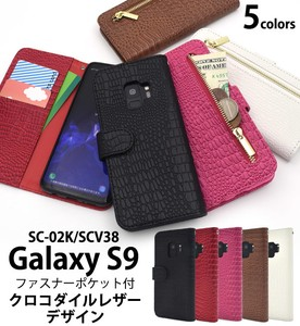 Smartphone Case SC SC Crocodile Leather Design Notebook Type Case