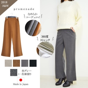 A/W CORDUROY wide pants Stretch Pants