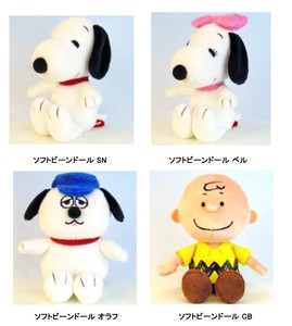 Soft Toy Snoopy soft Bean
