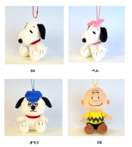 Soft Toy Snoopy soft