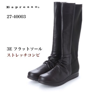 Easy 4E Flat Sole Stretch Combi Boots