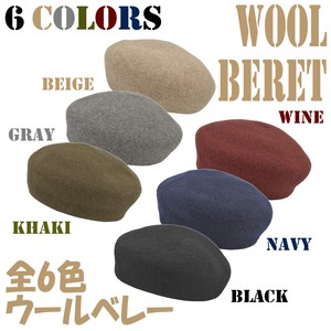 2018 A/W Thick Solid Wool Beret Ladies 6 Colors