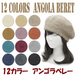 2018 A/W Colorful Angola Beret Ladies 12 Colors