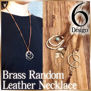 Brass Random Necklace Ring Leather Natural Long Necklace Fancy Goods