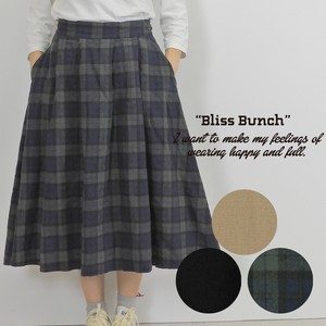 2018 A/W Gigging Long Flare Skirt