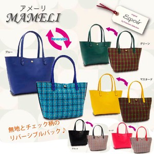 Reversible Tote Light-Weight Effect Colorful Checkered