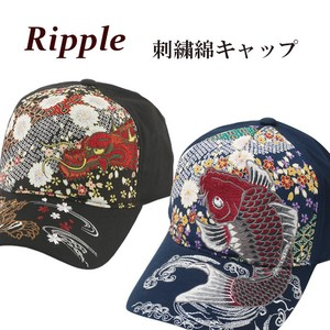 Japanese Pattern Embroidery Cap