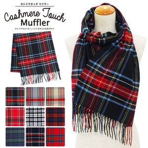 Clearance Sale A/W Scarf Cashmere Checkered Scarf