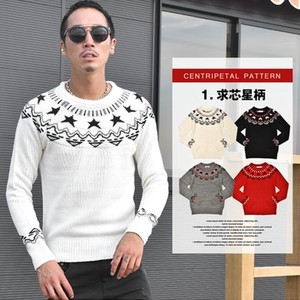 2018 A/W Star Pattern Crew Neck Knitted Men's Top Long Sleeve Knitted Sweater