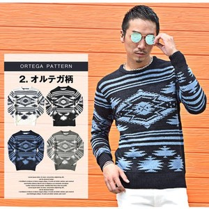 2018 A/W Ortega Jacquard Knitted Men's Top Long Sleeve Knitted Sweater