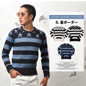 2018 A/W Star Border Knitted Men's Top Long Sleeve Knitted Sweater
