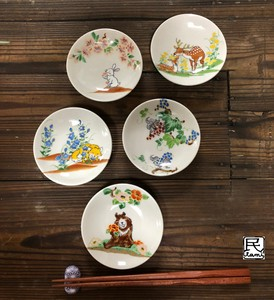 Mini Dish 5 Pcs Set Mino Ware