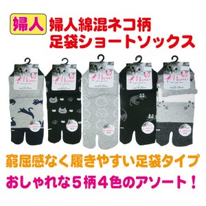 Ladies cat Tabi Socks Short Assort Comfortable