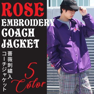 Rose Embroidery Jacket Street