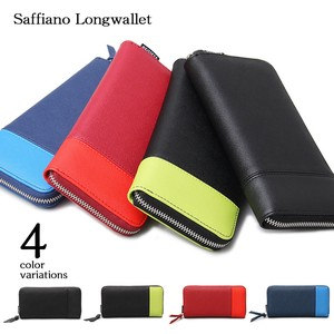 Bi-Color Long Wallet Long Wallet Round Wallet