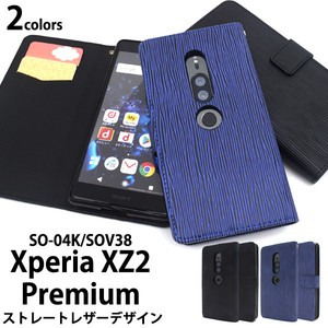 Smartphone Case Xperia XZ Premium Straight Leather Design Notebook Type Case