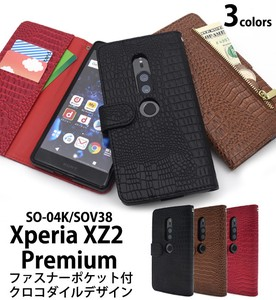 Smartphone Case Xperia XZ Premium Crocodile Leather Design Notebook Type Case