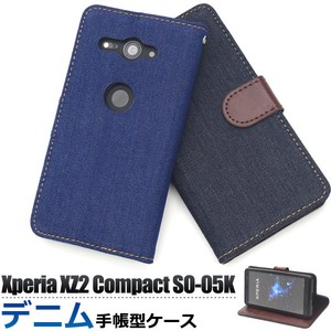 Smartphone Case Xperia XZ Denim Design Notebook Type Case