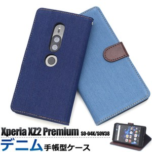 Smartphone Case Xperia XZ Premium Denim Design Notebook Type Case