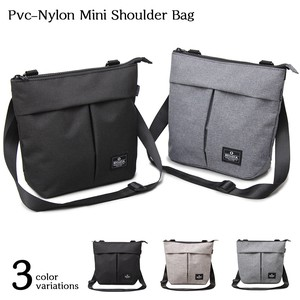 Nylon Mini Shoulder Bag Sacosh Bag Sacosh